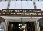 以色列股市上涨;截至收盘TA 35上涨1.34%