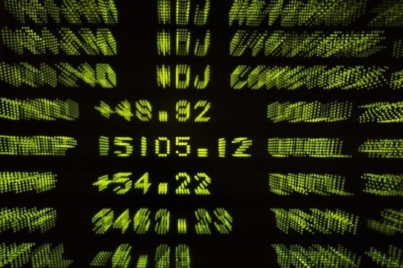 美国股市涨跌不一;截至收盘道琼斯工业平均指数下跌0.80%
