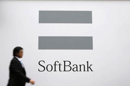 亚股涨跌互现:软银旗下电信业务IPO创日本之最 规模达235亿美元