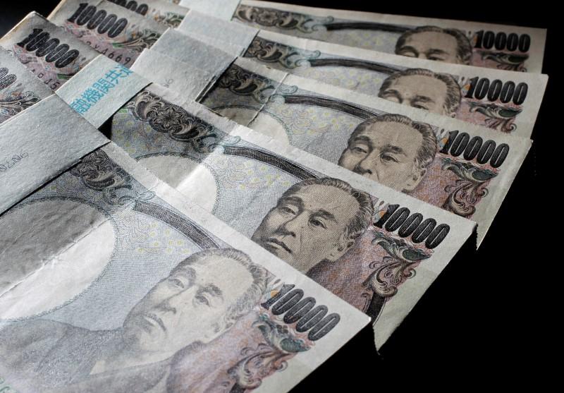 日本股市:因日圆飙涨而下挫,特朗普医保改革方案失败