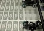 外汇 - 美国数据在即,美元持稳