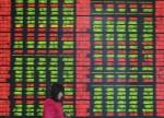 亚洲股市收盘普涨  朝韩领导人历史性会晤提振韩国市场情绪