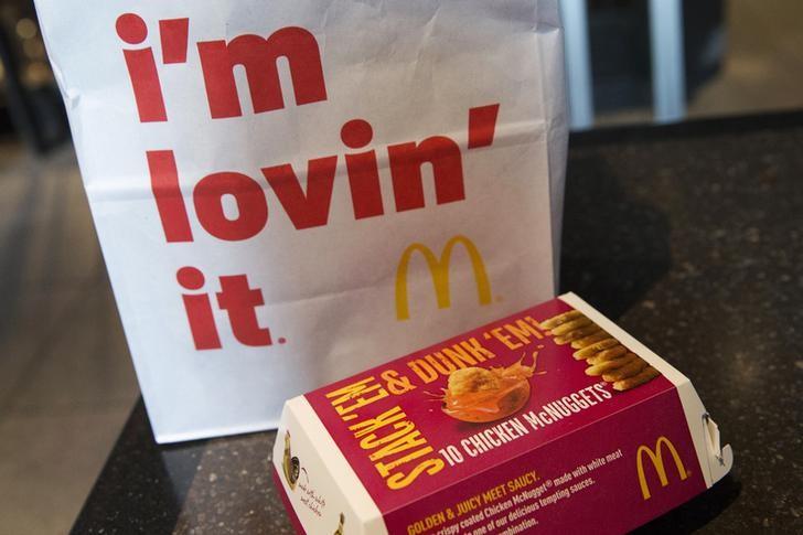 美股盘前:麦当劳跌超3% 营收、盈利、美国同店销售均不及预期
