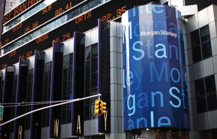Orange与法国巴黎银行和大摩合作考虑中东/非洲业务IPO