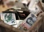 环球早报:人民币大涨逾570个基点 市场静待周五非农夜