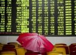 中国股市收低;截至收盘上证指数下跌2.26%