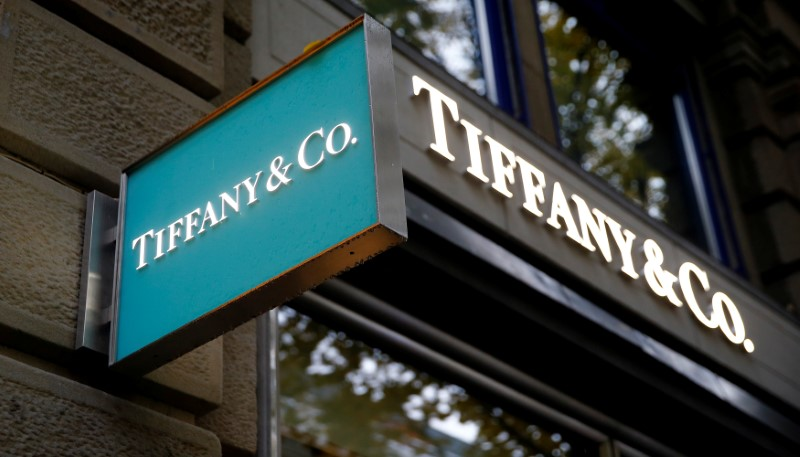 蒂芙尼已获得路威酩轩收购所需的所有监管批准