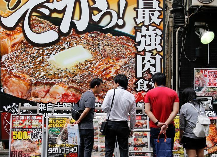 日本重启经济,但央行行长黑田东彦仍保持悲观经济观点