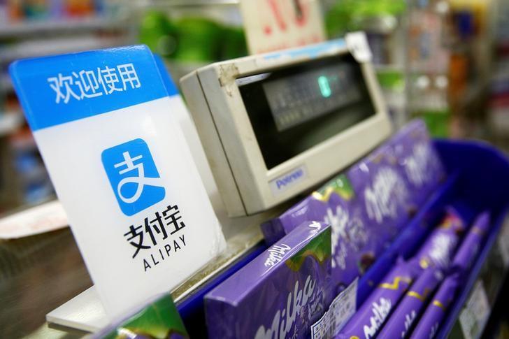 智通港股早知道︱(9月10日)蚂蚁集团将发行不低于30亿股新股,留意中国动向资金异动