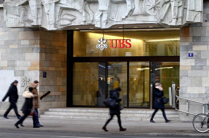 传瑞银和瑞信或对等合并 组建欧洲最大银行