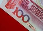 中国汇市:路透测算的人民币汇率指数两跌一升,CFETS指数微跌至92.48