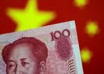 交易员:中国央行有大量稳定人民币的工具