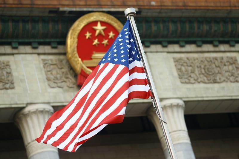 © Reuters.  环球早报: 中国农历春节假期结束 中美新一轮贸易谈判本周开启