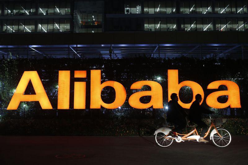 """携""""双十一""""千亿成交额回归!阿里巴巴或于本周寻求香港上市审批"""