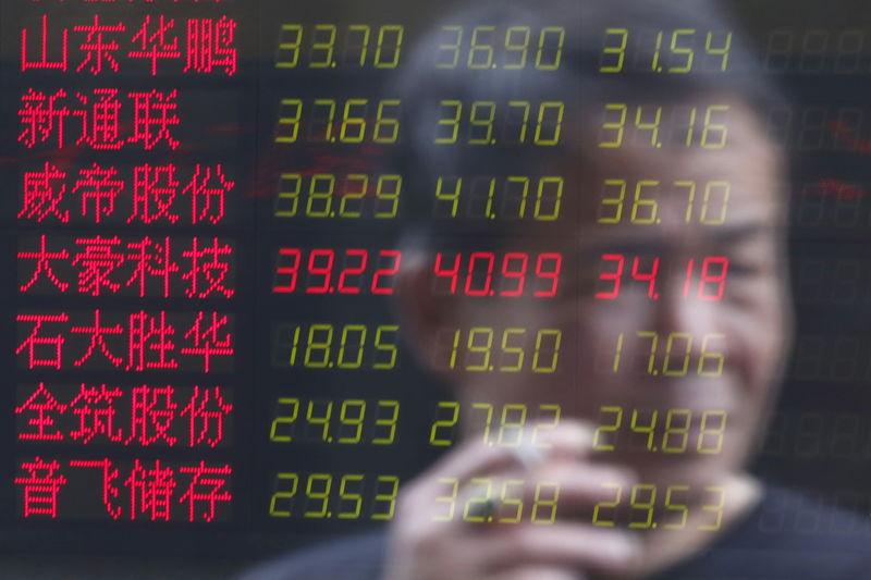 中国股市收低;截至收盘上证指数下跌3.82%