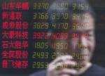 中国股市上涨;截至收盘上证指数上涨0.05%