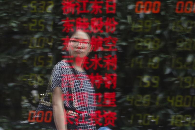 中国股市收低;截至收盘上证指数下跌0.49%