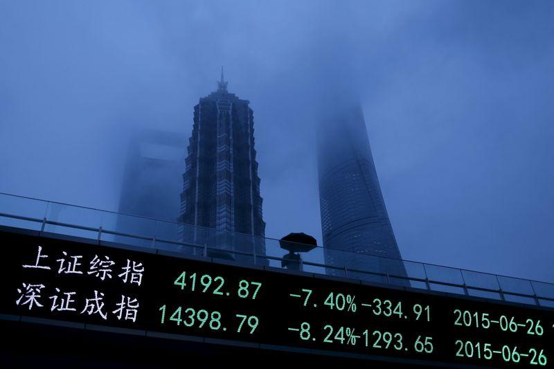 A股收盘:沪深两市收跌约1% 国轩高科涨停 大众汽车即将入主
