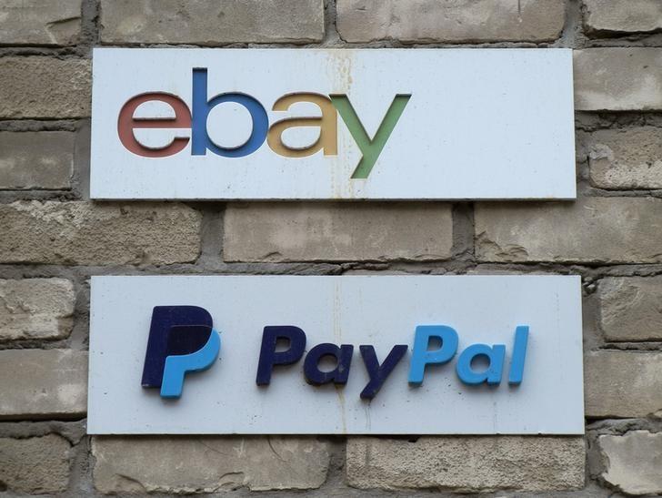 财报前瞻:电商发展势头正劲,eBay能否再次延续Q2超预期业绩?