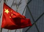 中国官方制造业PMI意外上升 但出口订单连续3个月萎缩