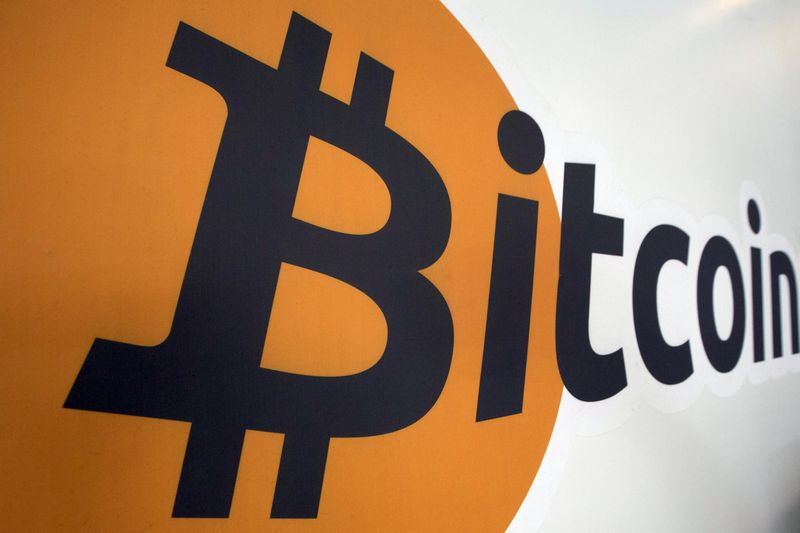 © Reuters.  比特币跌破6500美元 美国证监会推迟宣布比特币ETF上市决定