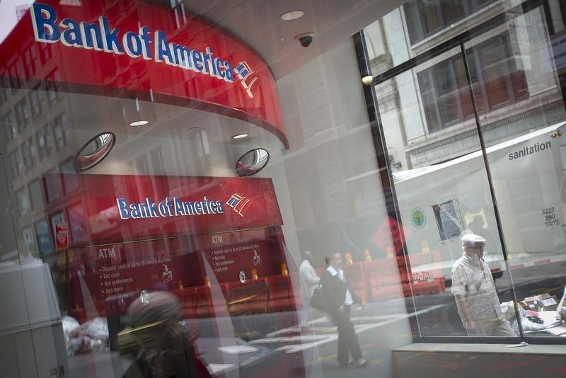 低利率拖累收入 美国银行Q2营收同比下降4% 盘前跌近2%