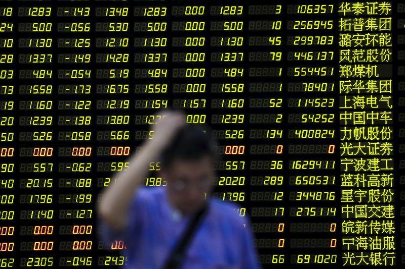 A股收盘:富时中国A50大跌4%创一年新低 芯片股屹立不倒