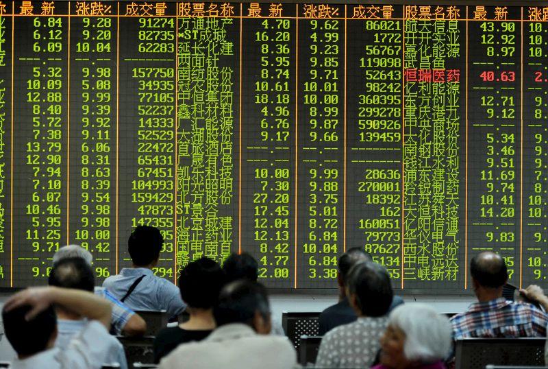 中国股市收低;截至收盘上证指数下跌1.97%