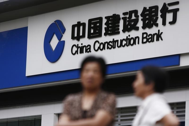美银美林:民生银行的目标价降至6.3港元,以维持其买入评级
