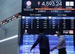 印度尼西亚股市上涨;截至收盘印尼雅加达综合指数上涨0.95%