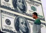 美元兑日元创6个月新高 鲍威尔乐观评价美国经济