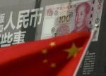 中国汇市:人民币高开后低走因逢低购汇仍多,市场期待贸易战转机线索