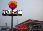 中国最大天然气供应商中石油考虑暂停购买美国天然气