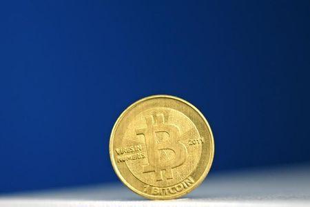 比特币涨势降温 从7500美元上方回落 主流加密货币跌超5%