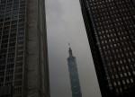 台湾股市收低;截至收盘台湾加权指数下跌0.04%