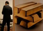 期货黄金跌破1225美元 美联储官员称货币政策应回到中性立场