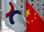 亚股多数收涨:富时中国A50全年跌超20% 香港IPO破发率超7成