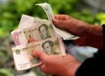 更新版 1-中国汇市:人民币收盘与中间价均创两周新高,离岸发央票打压CNH空头