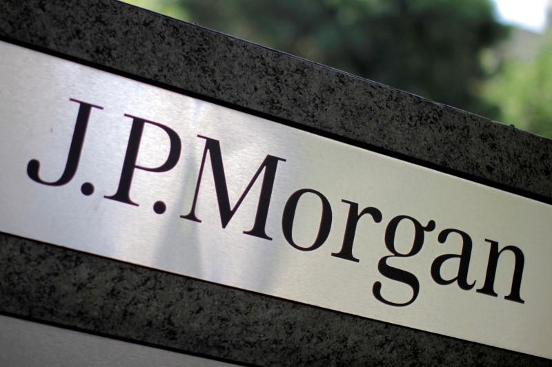 摩根大通寻求对上投摩根100%控股,基金外资股比限制4月起取消