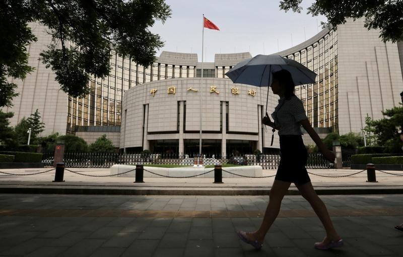 央行最新信号:短期内降低存款基准利率概率小