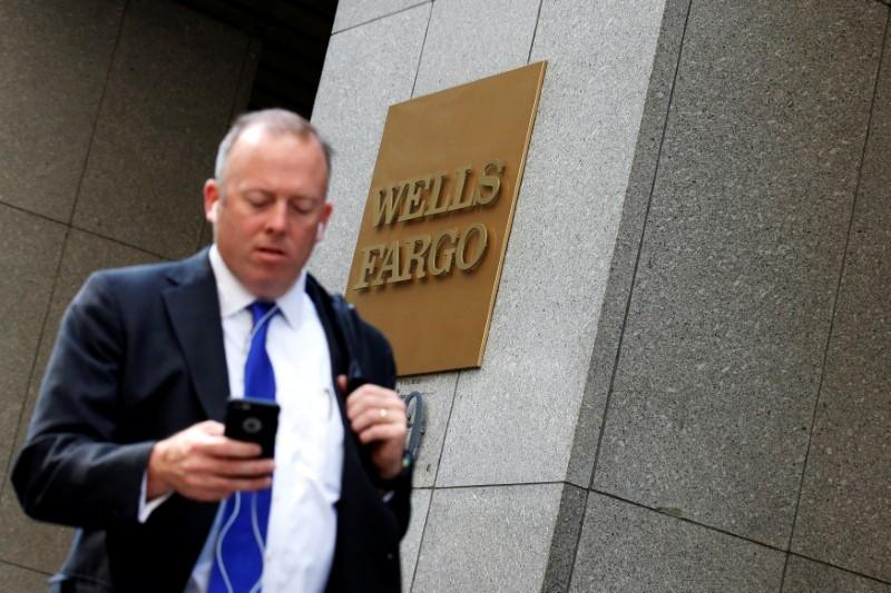 富国银行:美债收益率年底前或升至1.9% 通胀是头号风险