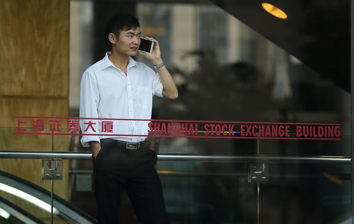 中国股市收低;截至收盘上证指数下跌0.87%