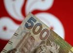 外汇亚盘:土耳其里拉延续涨势反弹2% 香港金管局出手捍卫港元汇率