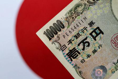 外汇欧盘:地缘政治因素引爆避险情绪 日元兑美元、欧元大涨0.5%