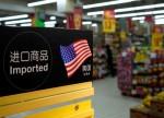 今日财经市场5件大事:加密货币大跌 中国无惧贸易战出口增速加快