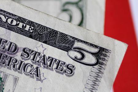 外汇欧盘:美元行情基调已经改变?大摩开始寻找美元看多信号