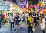 台湾股市上涨;截至收盘台湾加权指数上涨0.35%