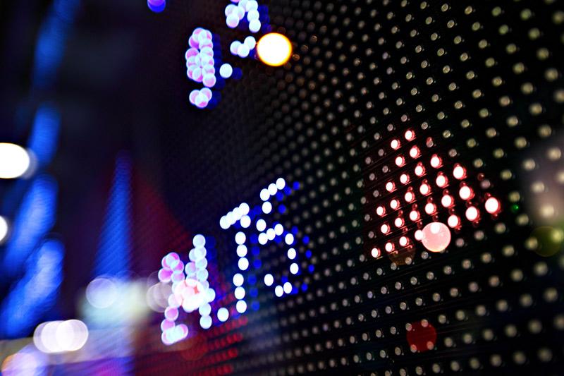 A股异动:信息安全概念股开盘大涨,任子行、国华网安涨停