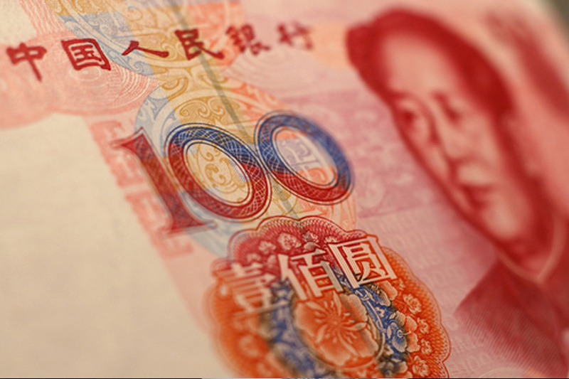 瑞银:中国经济或呈现V字增长 看好5G等智能基建板块