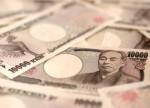 《全球汇市》美联储官员对全球经济的警示令美元涨势暂停;日圆走强